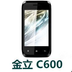 金立C600 手机官方固件刷机包T9162