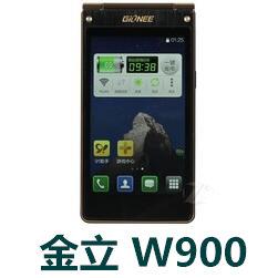 金立天鉴W900 官方线刷包_刷机包_解锁救砖_T0106固件下载