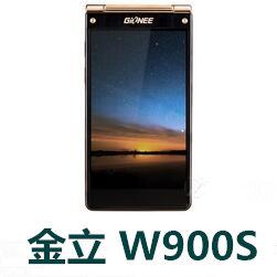 金立天鉴W900S 官方线刷包_刷机包_