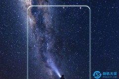 不相信完美,Nubia努比亚全面屏2.1手机曝光