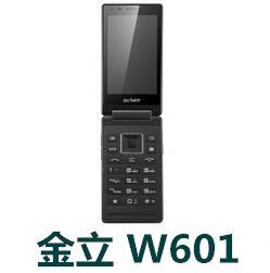 金立W601 官方线刷包_刷机包_解锁