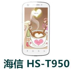 海信HS-T950官方线刷包_刷机包_解