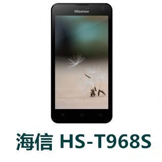 海信HS-T968S官方线刷包_刷机包_解
