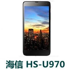 海信HS-U970官方线刷包_刷机包_解