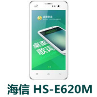 海信HS-E620M官方线刷包_刷机包_解