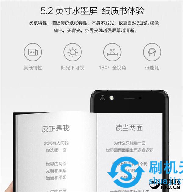 酷派手机型号_电子水墨+AMOLED双屏手机,海信A2 Pro即将发布_刷机天堂