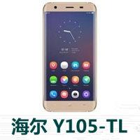 海尔Y105-TL官方线刷包_刷机包_Y10