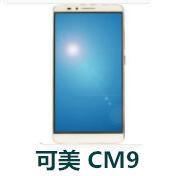 可美CM9线刷包_可美CM9固件ROM下载