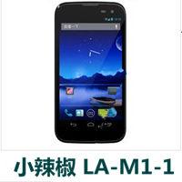 小辣椒LA-M1-1官方线刷包_小辣椒M1