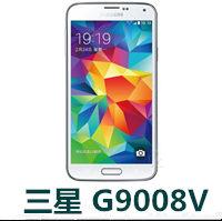 三星G9008V官方线刷包_GALAXY S5原