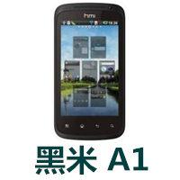 黑米A1官方线刷包_黑米A1手机原厂