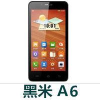 黑米A6官方线刷包_黑米A6手机原厂