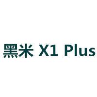 黑米X1 Plus官方线刷包_黑米X1 Plu