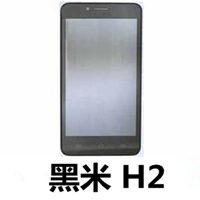 黑米H2官方线刷包_黑米H2固件ROM下