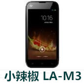 小辣椒LA-M3官方线刷包_小辣椒M3原