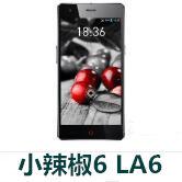 小辣椒LA6-L官方线刷包_小辣椒6原