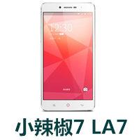 小辣椒LA7-L官方线刷包_小辣椒7原