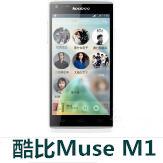 酷比Muse M1官方线刷包_酷比M1原厂