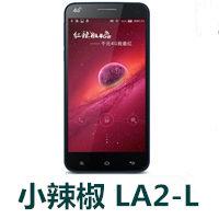 小辣椒LA2-L/LA2-L1官方线刷包_红