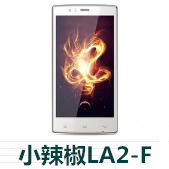 小辣椒LA2-F官方线刷包_红辣椒LA2-