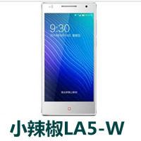 小辣椒LA5-W官方线刷包_小辣椒5 联