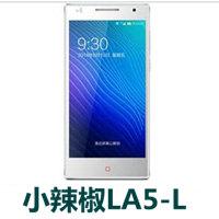 小辣椒LA5-L官方线刷包_小辣椒5 移