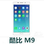 酷比M9官方线刷包_酷比M9原厂固件