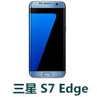 三星G9350官方线刷包_三星S7 Edge