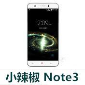 小辣椒Note3官方线刷包_红辣椒Note
