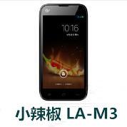 小辣椒LA-M3官方线刷包_小辣椒LA-M