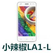 小辣椒LA1-L官方线刷包_小辣椒4G m