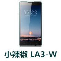小辣椒LA3-W官方线刷包_小辣椒LA3-