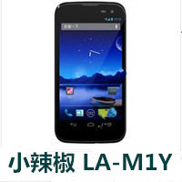 小辣椒LA-M1Y/LA-M1S官方线刷包_小