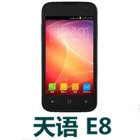 天语E8官方线刷包_天语E8原厂固件