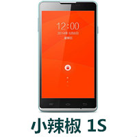 小辣椒1S官方线刷包_小辣椒1S原厂