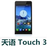 天语Touch3 3W官方线刷包_天语3原