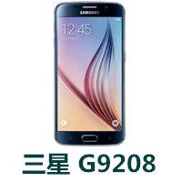三星G9208官方线刷包_三星S6 移动4