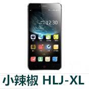 小辣椒HLJ-XL官方线刷包_红辣椒HLJ