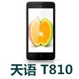 天语T810官方线刷包_天语T810固件