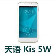 天语Kis 5W官方线刷包_天语KIS 5W