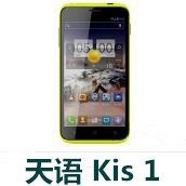 天语Kis 1官方线刷包_天语Kis1固件