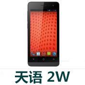 天语2W官方线刷包_天语Touch 2W V0
