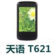 天语T621官方线刷包_天语T621 V010