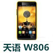 天语W806官方线刷包_天语W806 TBW7