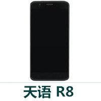 天语R8官方线刷包_天语R8 V1.1_201
