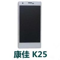 康佳K25官方线刷包_康佳K25 CH_1.0