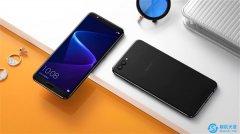<b>荣耀V10全面屏手机发布 前置指纹 颜值实力担当!</b>