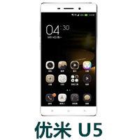 优米U5官方线刷包_UIMI_U5_V12_20150724固件ROM下载 解锁救砖