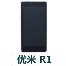优米R1官方线刷包_UIMI-R1-V12手机