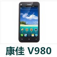 康佳V980官方线刷包_康佳V980 W13.